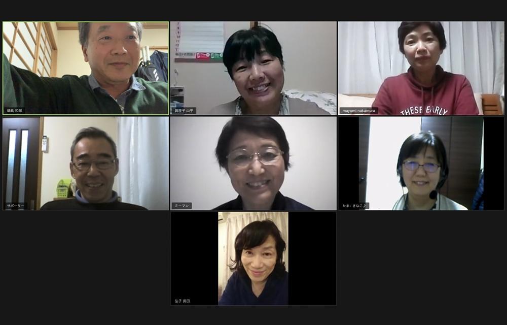 イメージ:会員のオンラインイベントの様子